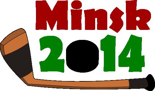 Minsk 2014