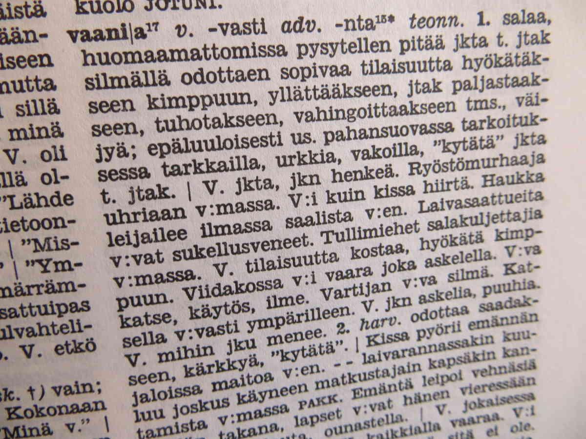 Vaania Nykysuomen sanakirjassa